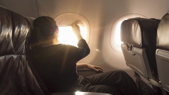لماذا يفرض على الركاب فتح ستائر نوافذ الطائرة؟