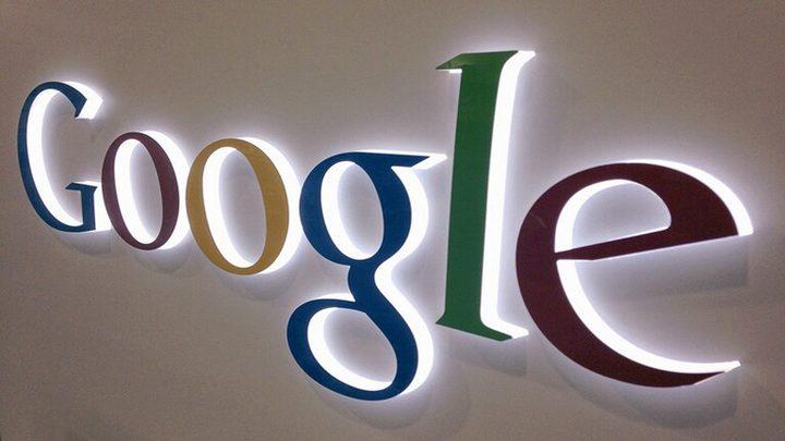 غوغل تدخل عالم الطب بمشروع جديد
