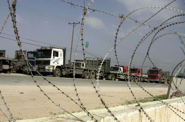 الاحتلال: إعادة فتح معابر غزة وتوسيع مسافة الصيد حتى 15 ميلا