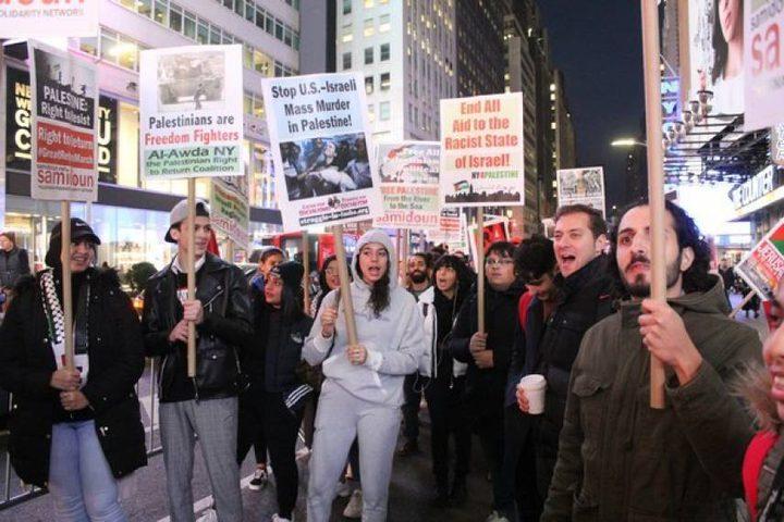 نيويورك: وقفة تضامنية تنديدا بالعدوان على غزة
