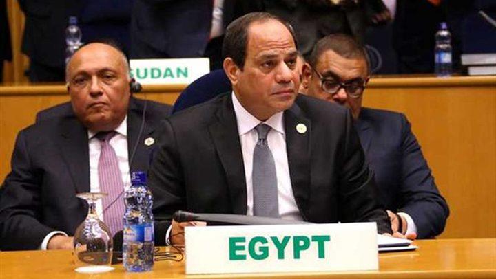 مصر تشارك في اجتماعات مجموعة العشرين وإفريقيا