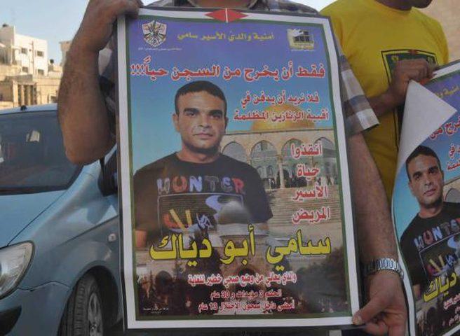 شلالدة: الاحتلال يتحمل المسؤولية الكاملة عن حياة الاسير أبو دياك