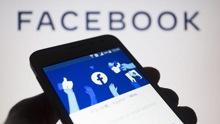"""هل نجح """"فيسبوك"""" في اكتشاف """"خطاب الكراهية؟"""