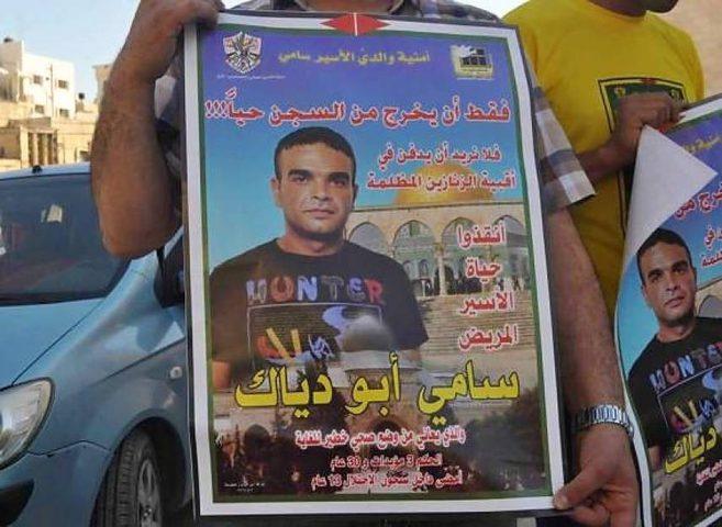 تحرك فلسطيني عاجل على مستوى دبلوماسي للإفراج عن الأسير أبو دياك