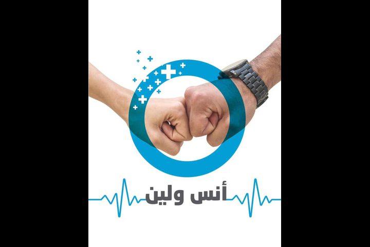 حملة كاملة تتضمن فعاليات توعوية لمرض السكري