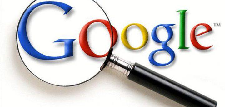 """مفاجئة صادمة.. """"غوغل"""" يتلاعب بنتائج البحث لدعم مواقع كبرى !"""