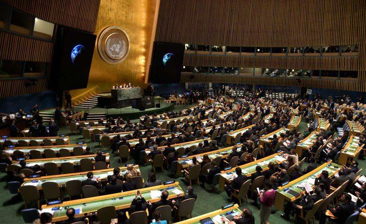 165دولة تصوت لصالح حق تقرير المصير لشعبنارد على إعلان بومبيو
