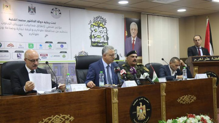 طولكرم تفتتح فعاليات المؤتمر الدولي الرابع للزيتون في فلسطين
