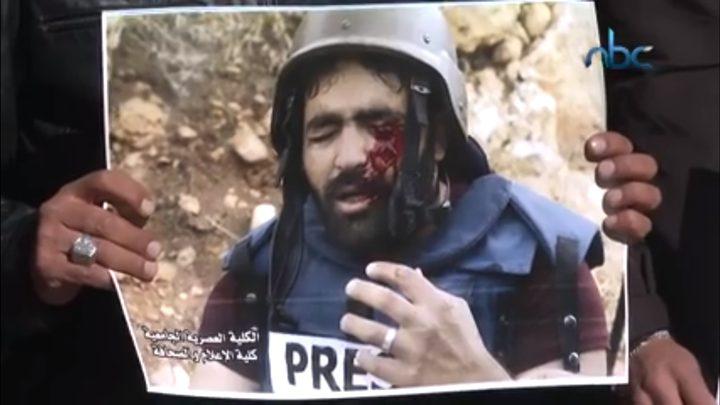 اعتصام لطلبة الكلية العصرية تضامناً مع الصحفي معاذ عمارنة