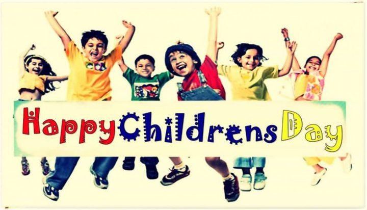 العالم يحتفل بذكرى يوم الطفل العالمي