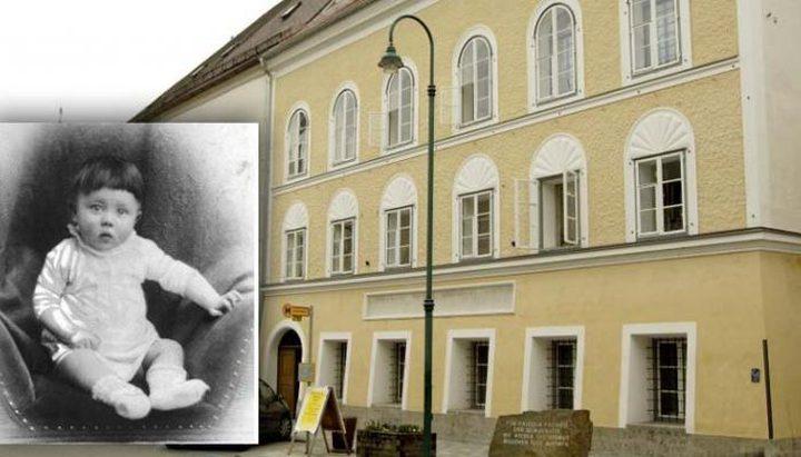 لماذا حولت النمسا منزل ولادة هتلر إلى مركز للشرطة ؟