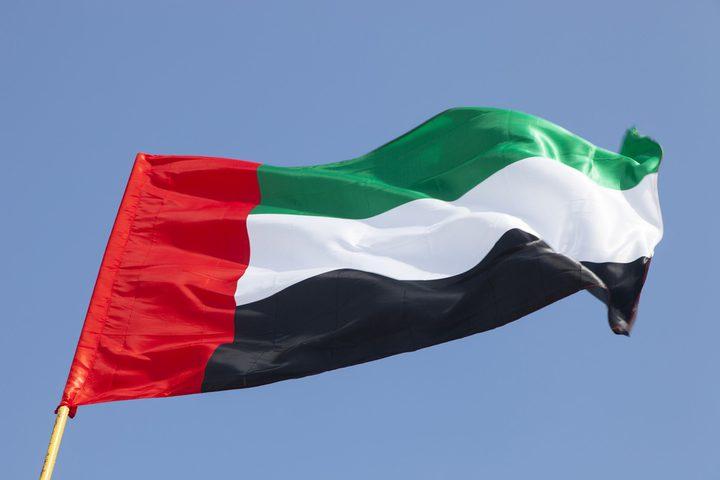 """الإمارات تصدر طابعا تذكاريا بعنوان """"القدس عاصمة فلسطين"""""""