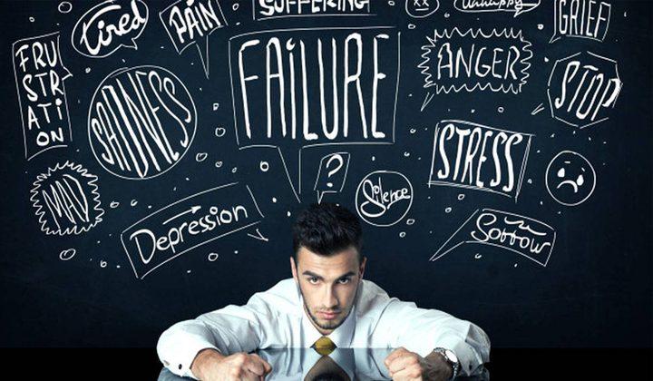 كيف تتوقف عن التفكير السلبي ؟
