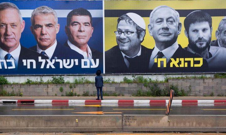 الاحتلال يبحث إمكانية تقليص فترة الانتخابات الثالثة