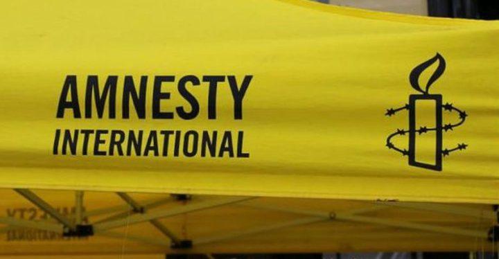 العفو الدولية توجه إتهامات صارخة لشركتي غوغل وفيسبوك