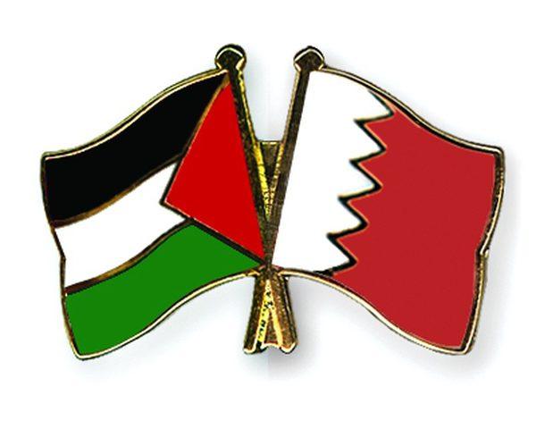 البحرين تؤكد الدعم النيابي الثابت لحقوق الشعب الفلسطيني