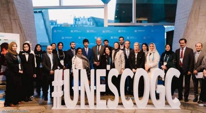 فوز السعودية والإمارات وتونس بعضوية مجلس اليونسكو التنفيذي