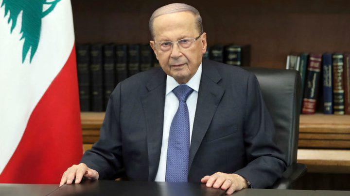 عون يطلب مساعدة اللبنانيين في معركة محاربة الفساد