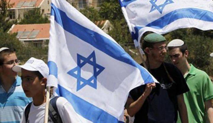 مستوطنون يحتشدون قرب بلدة تقوع في بيت لحم