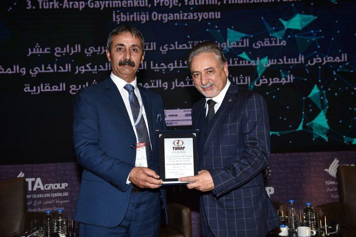 اتحاد المقاولين الفلسطينيين يشارك في الملتقى التركي العربي