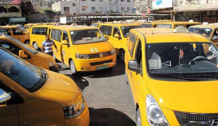 وقفة احتجاجية لسائقي المركبات العمومية لمقتل زميلهم محمد الريزي
