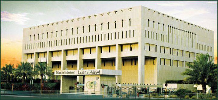 مشاريع إنمائية سعودية في جيبوتي