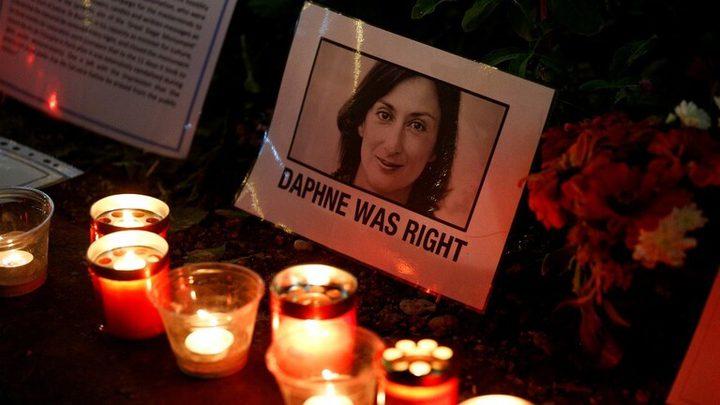 المشتبه بقتل الصحفية المالطية يطلب الحصانة