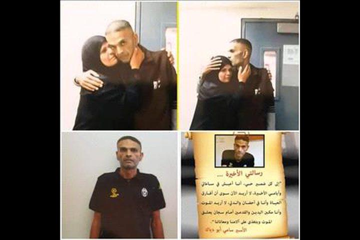 استشهاد الأسير سامي أبو دياك