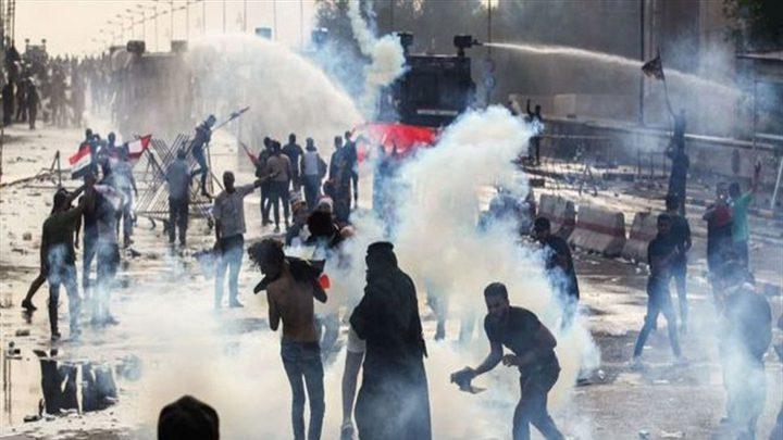 اصابات بالاختناق مدينة بابل العراقية