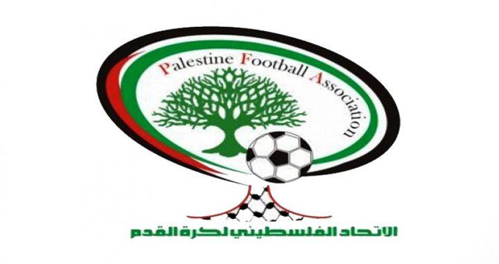 الاتحاد الفلسطيني لكرة القدم يحظر اللافتات العنصرية في ملاعبه