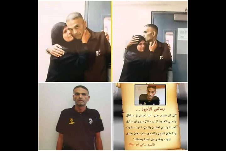 222 شهيداً ارتقوا في سجون الاحتلال منذ عام 1967