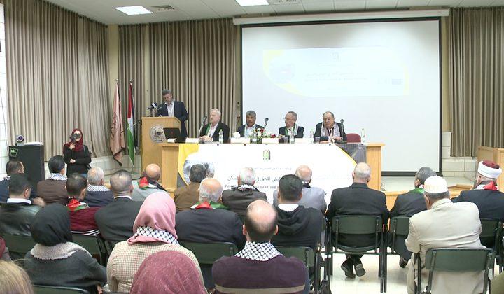 """""""النجاح"""" تنظم المؤتمر الفلسطيني للحق في الأرض والسكن"""