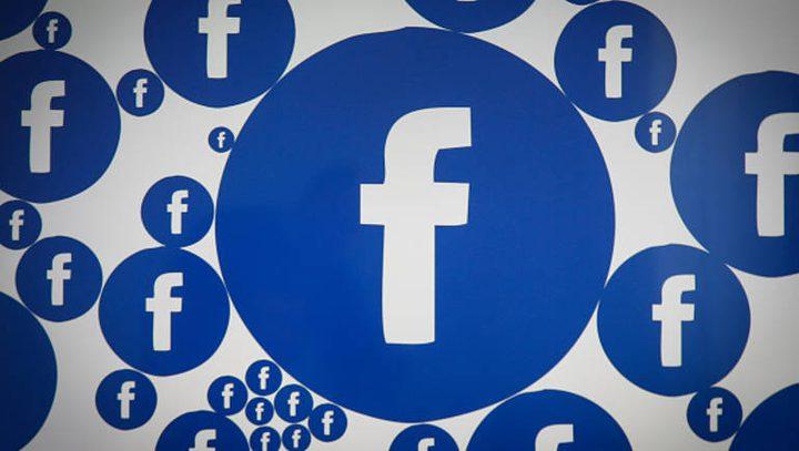 فيسبوك تكافىء الناس على المشاركة في استطلاعات الرأي !