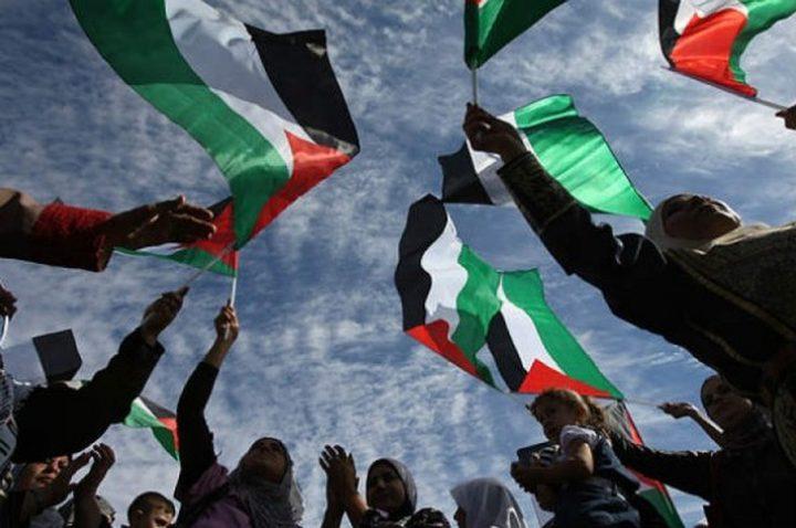 إحياء اليوم العالمي للتضامن مع شعبنا في الأمم المتحدة