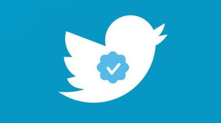 شركة تويتر تتجه نحو حذف الحسابات غير الفعالة