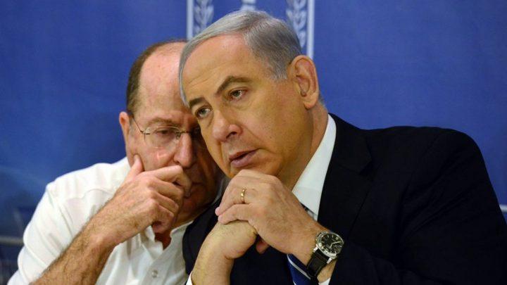 يعلون: لن نتفاوض مع نتنياهو حتى تتم تبرأته من تهم الفساد