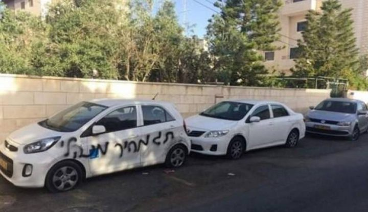 مستوطنون يعطبون إطارات 70 مركبة في جلجولية