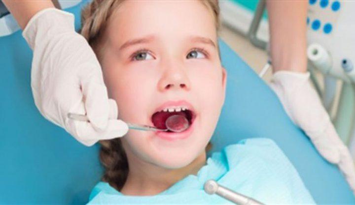 دراسة: لا يصلح استخدام حشوات الأسنان لعلاج أسنان الأطفال