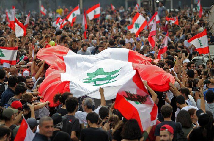 استمرار الاحتجاجات الشعبية للمطالبة بحكومة إنقاذ في لبنان