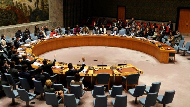 الولايات المتحدة تتولى رئاسة مجلس الأمن الشهر المقبل