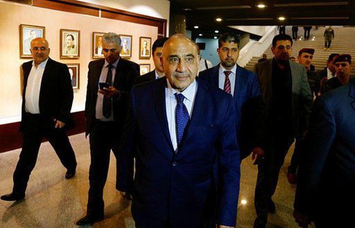 البرلمان العراقي يوافق على استقالة رئيس الوزراء عادل عبد المهدي