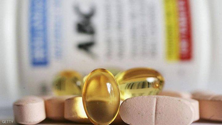 فوائد صحية ونفسية  لفيتامين د تعرف عليها