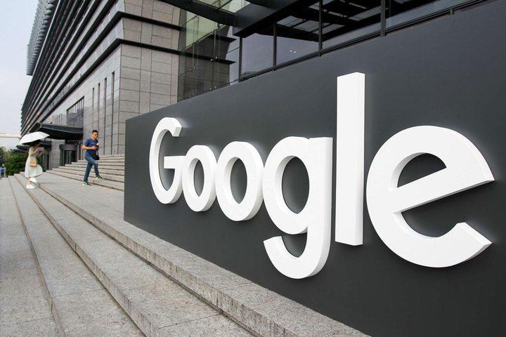 غوغل تواجه تهمة استخدام بيانات المستخدمين بطريقة غير شرعية