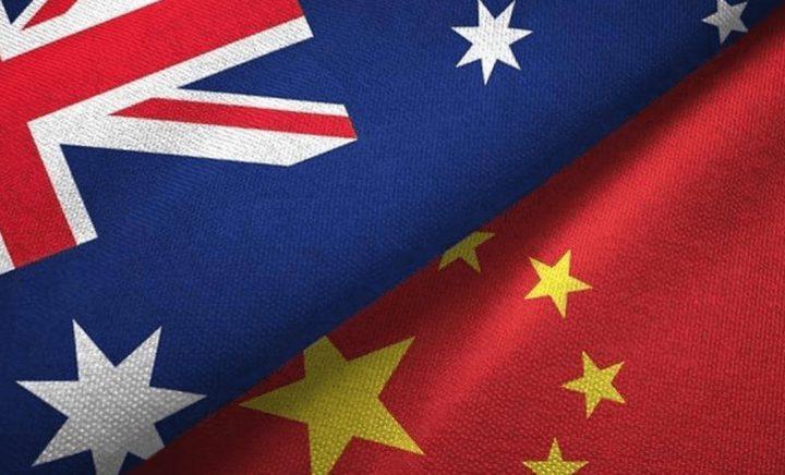 أزمة بين الصين وأستراليا بسبب كاتب مسجون