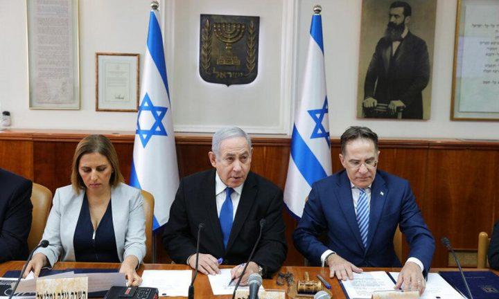 حكومة وحدة برئاسة نتنياهو لاستكمال ضم الأغوار