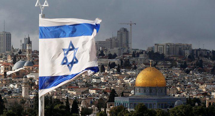 """هندوراس تعتزم افتتاح سفارة لدى """"إسرائيل"""" في القدس"""
