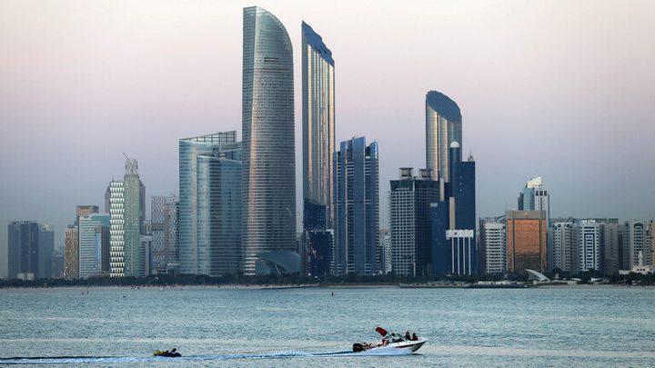 أغلى سمكة في العالم تباع في الإمارات