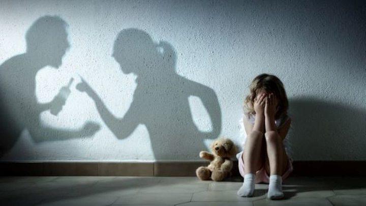 العنف المنزلي يفقد الأطفال ذكاءهم
