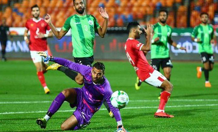 الأهلي يفوز على منافسه بني سويف في كأس مصر