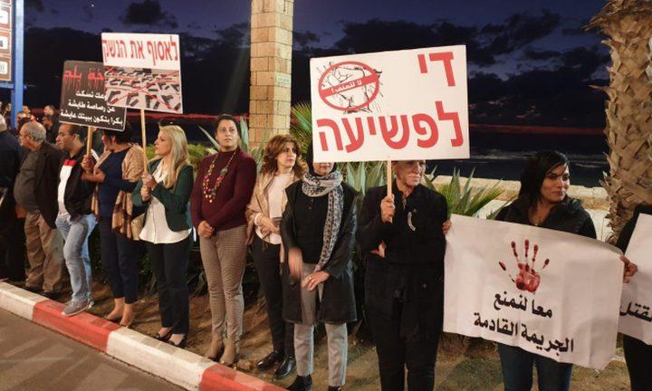 تظاهرة أمام مركز شرطة عكا ضد العنف والجريمة